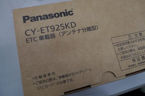 P1060401.jpg
