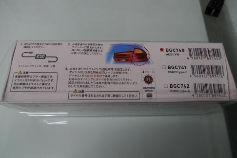 P1060482.jpg