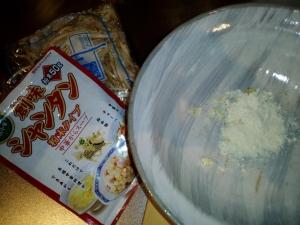 「創味シャンタン」創味食品(京都)