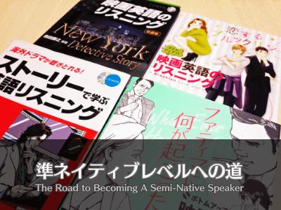 402-book-native-morita.png