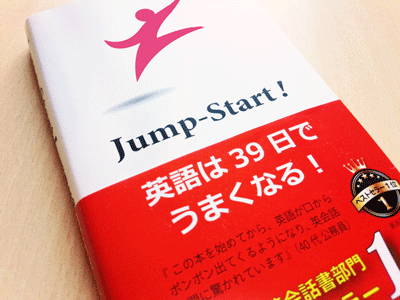 jumpstart-cover-02.png