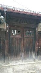 船屋通り入口