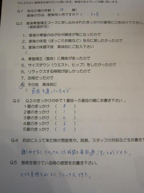 IMG_9199.jpg