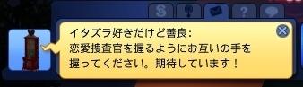homestay_jinansan173.jpg