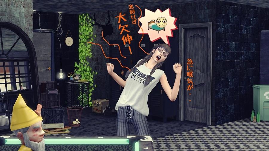 homestay_jinansan250.jpg