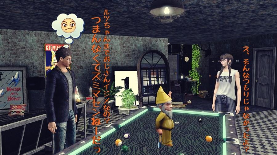 homestay_jinansan251.jpg