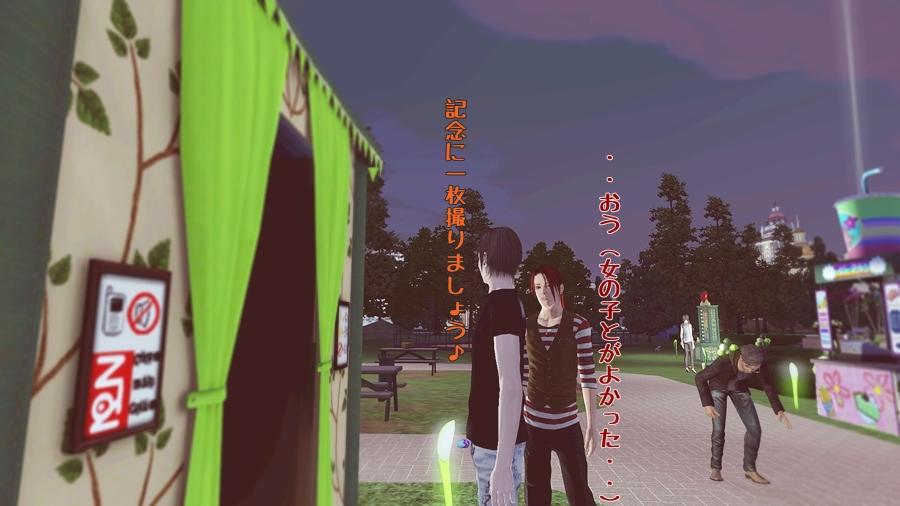homestay_jinansan263.jpg