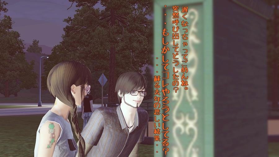 homestay_jinansan272a.jpg