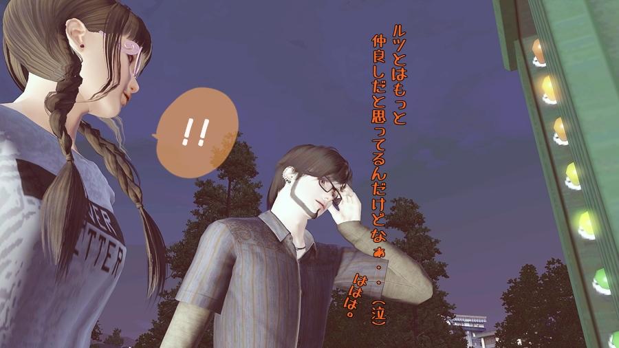 homestay_jinansan277.jpg