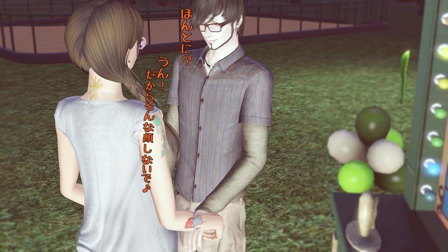homestay_jinansan279.jpg
