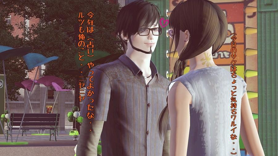 homestay_jinansan281.jpg