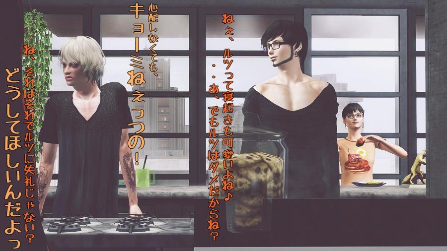 homestay_jinansan298.jpg