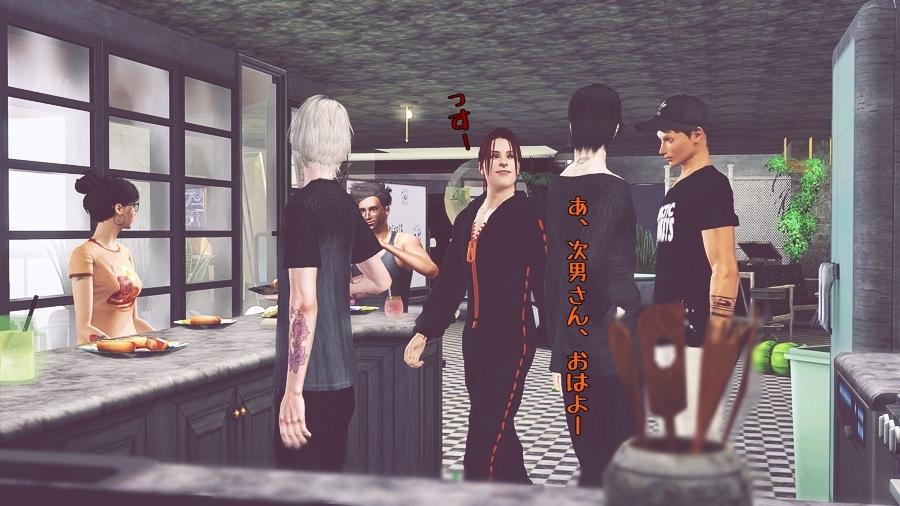 homestay_jinansan299.jpg