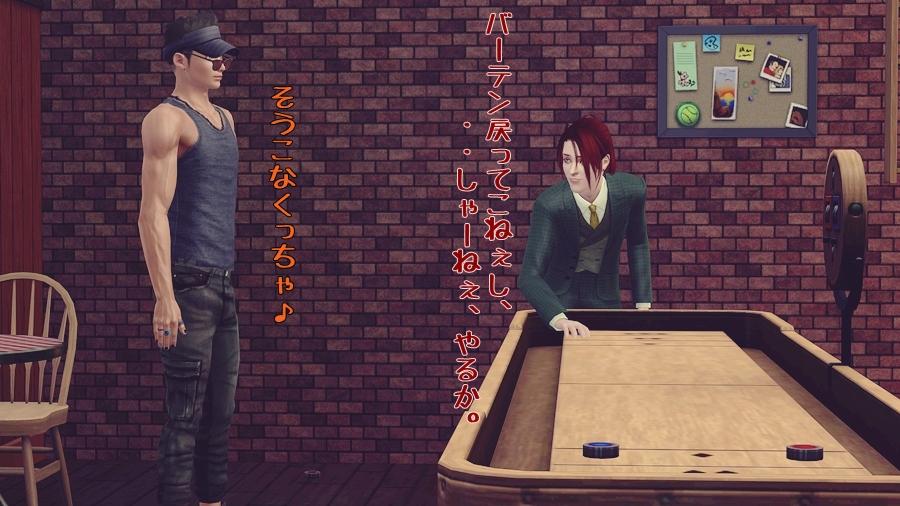 homestay_jinansan327.jpg
