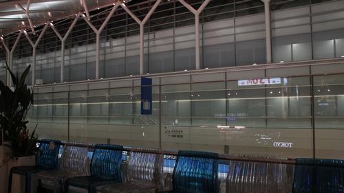 羽田空港回転寿司-003IMG