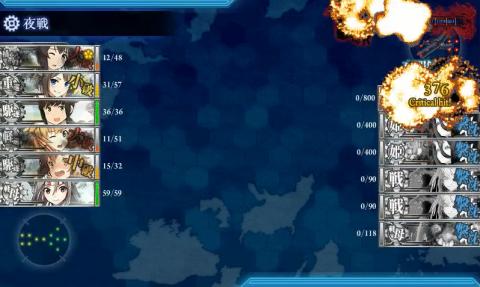 E-7戦力1クリア