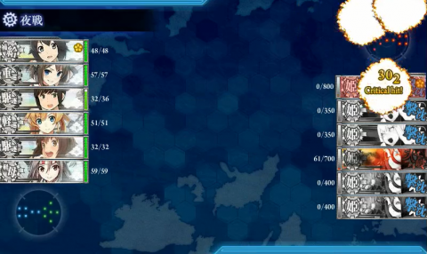 E-7戦力2クリア