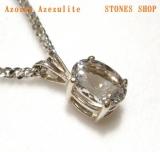 Azozeo AzezuliteOV1cSTONES SHOP