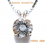 Azozeo AzezuliteRC2STONES SHOP