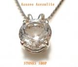 Azozeo AzezuliteRC2dSTONES SHOP