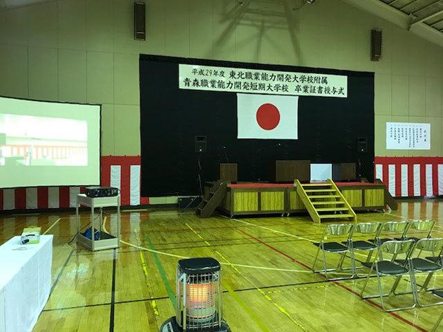 events180322_002.jpg