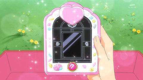 【HUGっと!プリキュア】第03話「ごきげん?ナナメ?おでかけはぐたん!」03