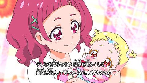 【HUGっと!プリキュア】第03話:APPENDIX-02