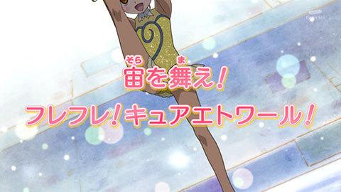【HUGっと!プリキュア】第04話:APPENDIX-04