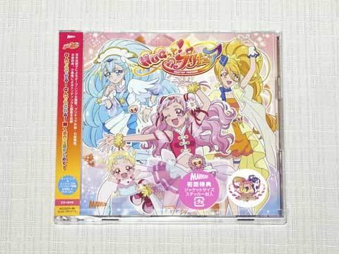 HUGっと!プリキュア主題歌シングル【CD+DVD盤】