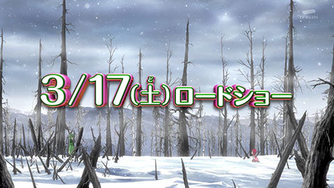 【HUGっと!プリキュア】第06話:APPENDIX-05