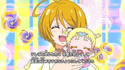 【HUGっと!プリキュア】第08話:APPENDIX-02