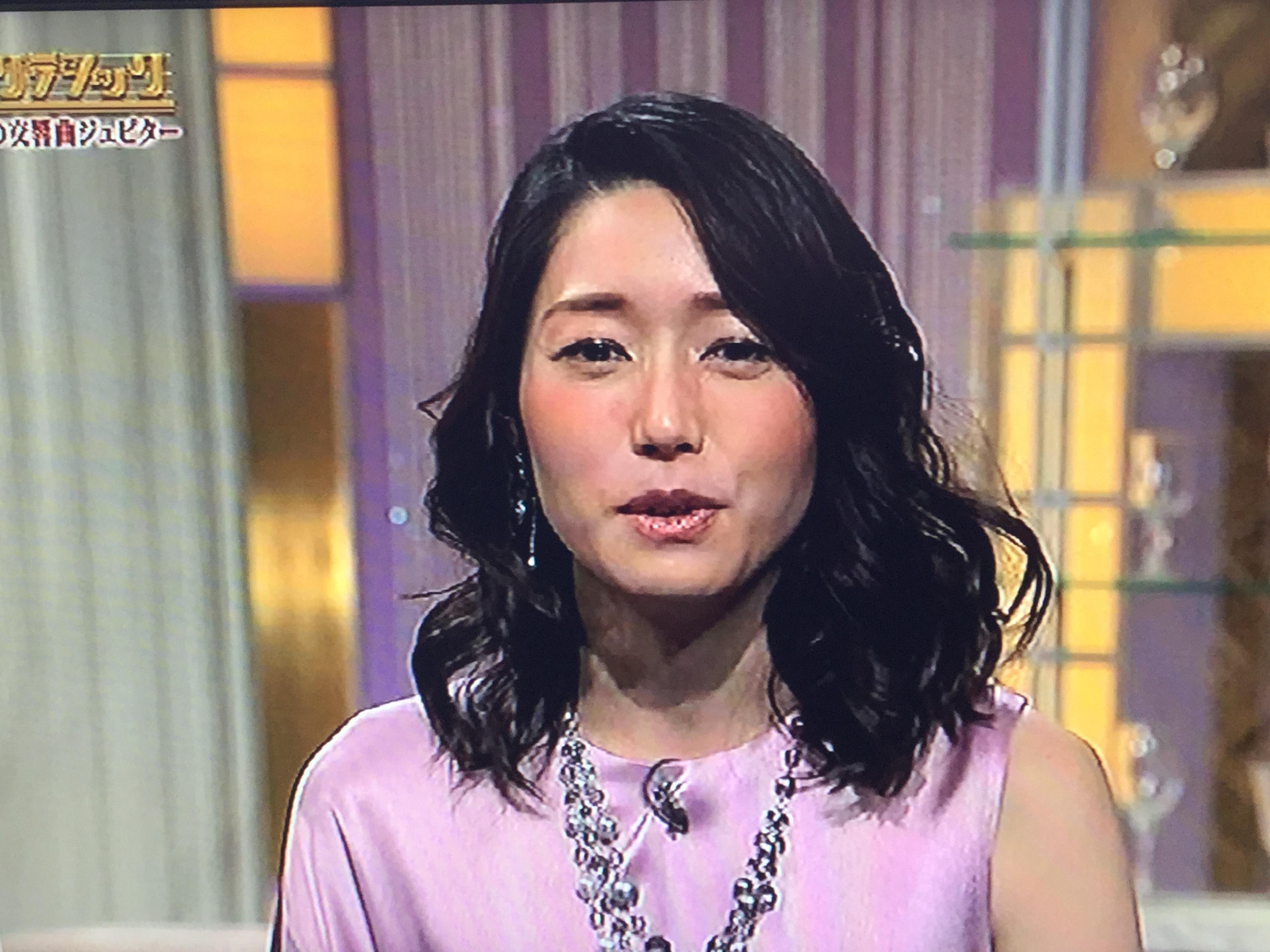 茉友 牛田