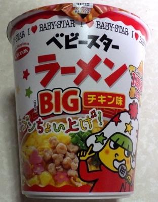 3/19発売 ベビースターラーメン チキン味 BIG(2018年)