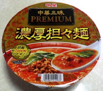 2/26発売 中華三昧PREMIUM 濃厚担々麺