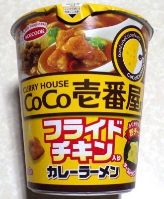 2/26発売 CoCo壱番屋監修 フライドチキン入りカレーラーメン チーズトッピング
