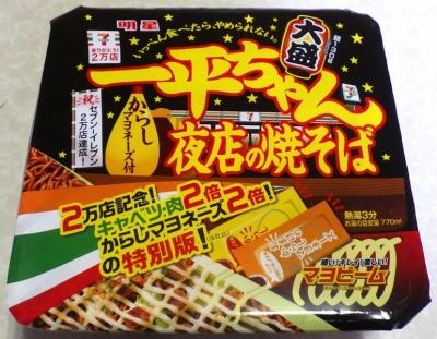 3/6発売 一平ちゃん 夜店の焼そば 大盛 セブンイレブン2万店記念 特別版
