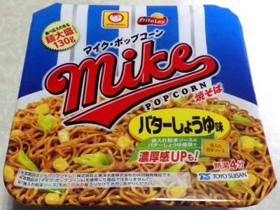 3/19発売 マイク・ポップコーン焼そば バターしょうゆ味