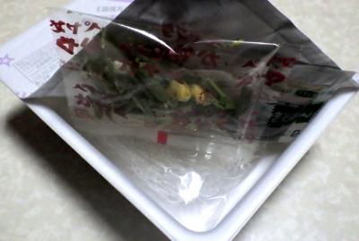3/26発売 ピーヤング タイ風春雨 パッタイ味(内容物)