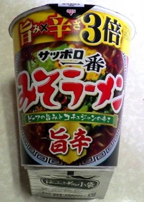 3/12発売 サッポロ一番 みそラーメン 旨辛3倍