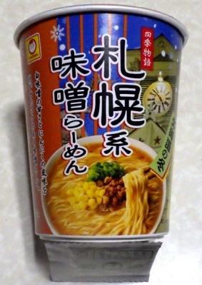 11/6発売 四季物語 冬 札幌系味噌らーめん