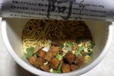 3/19発売 THE NOODLE TOKYO AFURI 限定柚子塩らーめん 全粒粉入り麺(2018年)(内容物)