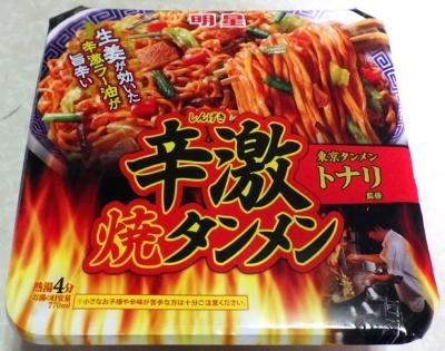 3/13発売 東京タンメン トナリ監修 辛激焼タンメン