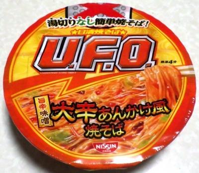 3/5発売 日清焼そば U.F.O. 湯切りなし 大辛あんかけ風焼そば