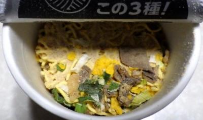 3/19発売 和ラー 宮城 仙台牛使用 テールスープ風(内容物)