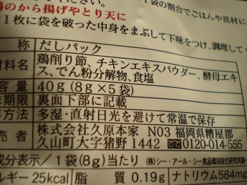 PC200013_convert_20180118165551.jpg