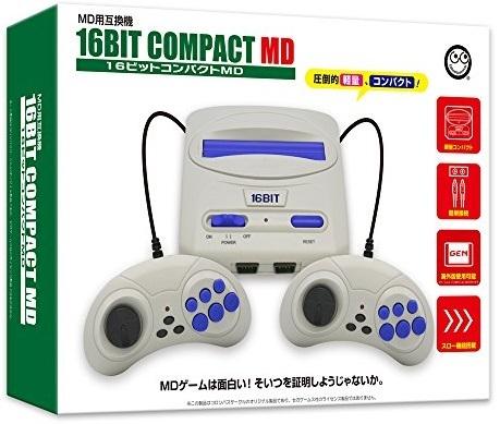 (MD用互換機) 16ビットコンパクトMD【16BIT COMPACT MD】