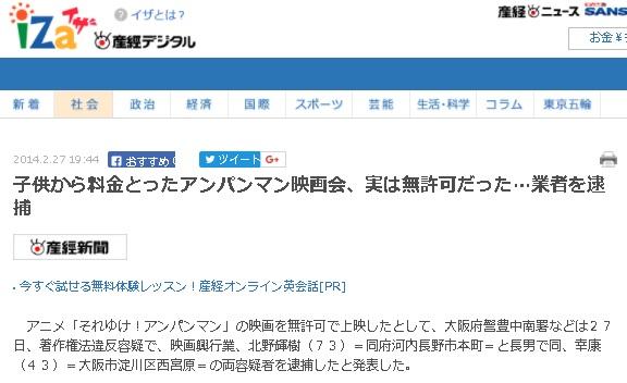 kyouikuanime006.jpg