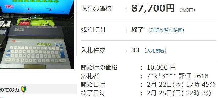 rx7801.jpg