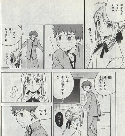イメージ (10)