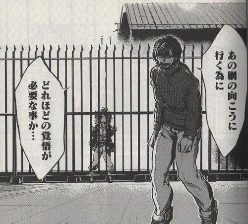 イメージ (5)